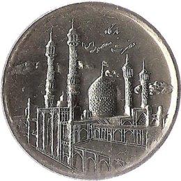 """Iran 5000 Rials 2013 """"Moschee"""""""