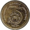 Sri Lanka 5 Rupees 2014 75 years of Bank of Ceylon