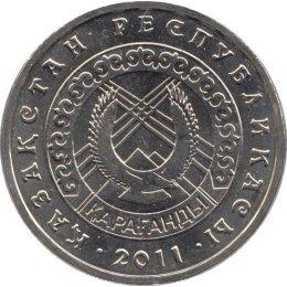"Kasachstan 50 Tenge 2011 ""Karaganda"""