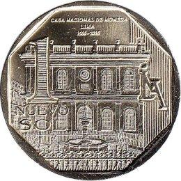 """Peru 1 Nuevo Sol 2015 """"450th anniv. of the creation of the Nat. Mint of Peru"""""""