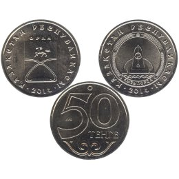 "Kasachstan 2 x 50 Tenge 2014 ""Kyzylorda, Uralsk"""