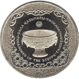 "Kasachstan 50 Tenge 2014 ""Taikazan"""