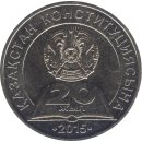 Kasachstan 50 Tenge 2015 The 20th anniversary of the Con....
