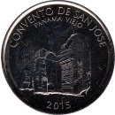 "Panama 1/2 Balboa 2015 ""San Jose Convent"""