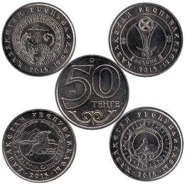 "Kasachstan 4 x 50 Tenge 2015 ""Astana, Almaty, Kokshetau, Shymkent"""