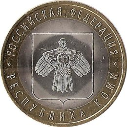 "Russland 10 Rubel 2009 ""Komi"" SPMD"