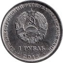 """Transnistrien 1 Rouble 2015  """"St. Nicholas Cathedral..."""