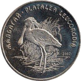 "Kasachstan 50 Tenge 2007 ""Crested Spoonbill"""