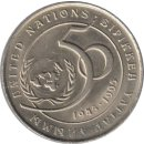 "Kasachstan 20 Tenge 1995 ""50th Anniversary of the UN"""