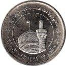 """Iran 5000 Rials 2015 """"Holy Shrine of Imam Reza"""""""