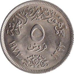 Aegypten 5 Millièmesi 1392/1972