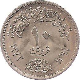 Aegypten 10 Piastres 1392/1972
