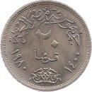 Aegypten 20 Piastres 1400/1980