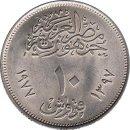 "Aegypten 10 Piastres 1397-1399/1977-1979 ""Corrective..."