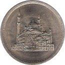 Aegypten 20 Piastres 1404/1984