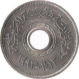 Aegypten 25 Piastres 1413/1993