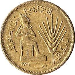 "Aegypten 10 Millièmesi 1396/1976 ""FAO"""