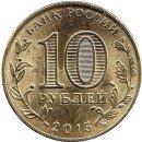 "Russland 10 Rubel 2015 ""Khabarovsk"""