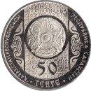 "Kasachstan 50 Tenge 2015 ""Nasreddin Afandi"""