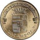 """Russland 10 Rubel 2015 """"Taganrog"""""""
