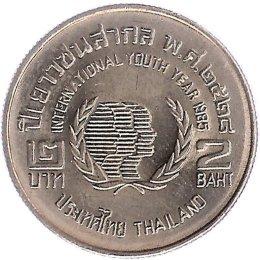 "Thailand 2 Baht 1985 ""International Year of Youth"""