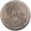"""Thailand 2 Baht 1992 """"100th Anniversary of Ministry of Justice"""""""