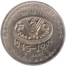 "Thailand 2 Baht 1995 ""50th Anniversary of the FAO"""