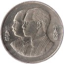 """Thailand 2 Baht 1992 """"100th Anniversary of the Ministry of Education"""""""