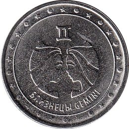 "Transnistrien 1 Rouble 2016  ""Gemini"""