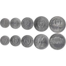 Korea 1, 5, 10, 50 Jeon, 1 Won 1959-1987