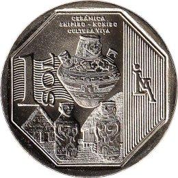 "Peru 1 Sol 2016 ""Shipibo-Konibo ceramics"""