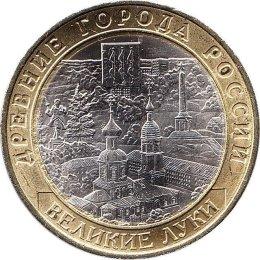 "Russland 10 Rubel 2016 ""Velikiye Luki"""