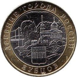 "Russland 10 Rubel 2016 ""Zubtsov"""