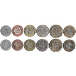 Armenien 10, 20, 50, 100, 200, 500 Drams 2003-