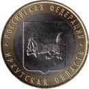 "Russland 10 Rubel 2016 ""Irkutsk Oblast"""