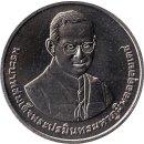 "Thailand 20 Baht 2014 ""80th Anniversary of Thammasat University"""
