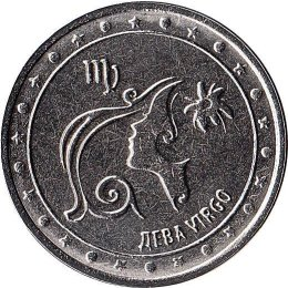 Transnistrien 1 Rouble 2016  Virgo