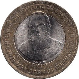 Indien 10 Rupees 2015 Birth Centenary of Swami Chinmayananda