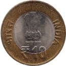"Indien 10 Rupees 2015 ""Birth Centenary of Swami..."