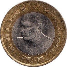 "Indien 10 Rupees 2009 ""Dr. Homi Bhabha"""