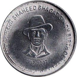 "Indien 5 Rupees 2007 ""Birth Centenary of Shaheed Bhagat Singhr"""