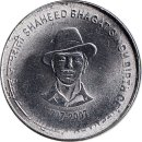 Indien 5 Rupees 2007 Birth Centenary of Shaheed Bhagat...