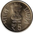"""Indien 5 Rupees 2013 """"150th Anniversary of the Birth of Swami Vivekananda"""""""
