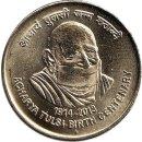 "Indien 5 Rupees 2013 ""Acharya Tulsi Birth Centenary"""