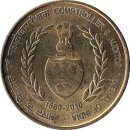 """Indien 5 Rupees 2010 """"150th Anniversary of Comptroller and Auditor General of India"""""""