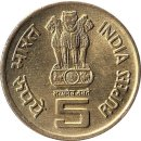 """Indien 5 Rupees 2009 """"60 Years of Commonwealth"""""""
