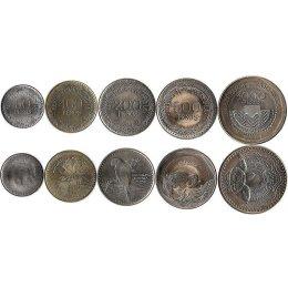 Kolumbien 50, 100, 200, 500, 1000 Pesos 2012/2013