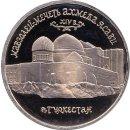 """Russland 5 Rubel 1992 """"The Mausoleum-Mosque of Akhmed Yasavi"""""""