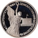"Russland 1 Rubel 1992 ""Sovereignty and Democracy"""