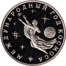 "Russland 3 Rubel 1992 ""International Space Year"""